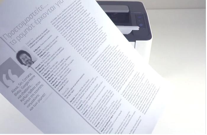 ویژگی پرینتر های HP 107